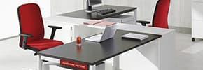 Компьютерные, офисные столы