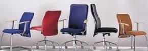 Кресла, стулья офисные, компьютерные