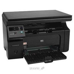 Принтер, копир, МФУ HP LaserJet Pro M1132 MFP