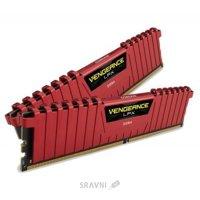 Corsair 8GB (2x4GB) DDR4 2666 MHz (CMK8GX4M2A2666C16)