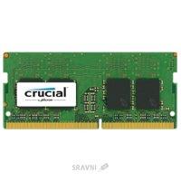 Crucial 8GB SO-DIMM DDR4 2400MHz (CT8G4SFS824A)