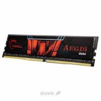 Модуль памяти для ПК и ноутбука Модуль памяти G.skill  16GB DDR4 2666MHz Aegis (F4-2666C19S-16GIS)