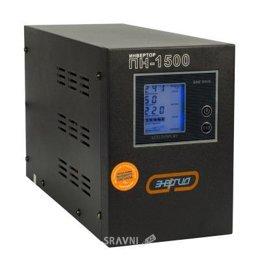UPS (Система бесперебойного питания) Энергия ПН-1500