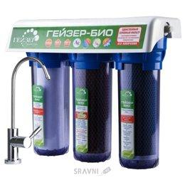 Фильтр для воды Гейзер Био 332