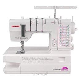 Швейную машинку и оверлоку Janome Cover Pro D Max