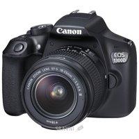 Цифровой фотоаппарат Цифровой фотоаппарат Canon EOS 1300D Kit
