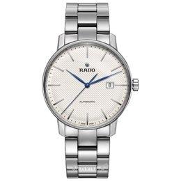 Наручные часы Rado  купить в Казахстане – сравнить цены   Sravni.kz 644135d5f38