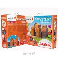 Фото Висма brickmaster 101 Замок