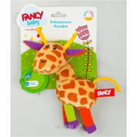 Погремушку, прорезыватель FANCY Подвеска Вибрирующий жирафик (VIBR0)