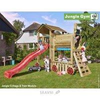 Игровой комплекс для детей Jungle Gym Дополнительный модуль Train Module 450_415