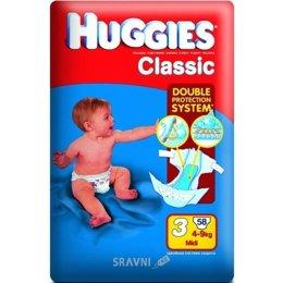 Подгузник Huggies Classic 3 (58 шт.)