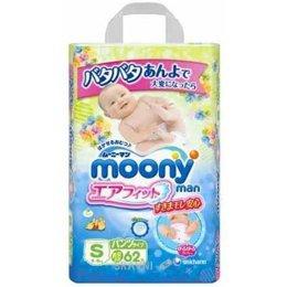 Подгузник Moony Подгузники-трусики для мальчиков S 4-8 кг (62 шт.)