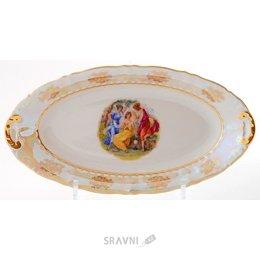 Тарелку, салатницу Leander Соната 07111513-0676