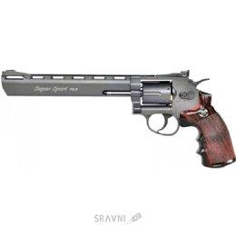 Пневматический пистолет Central Borner Sport 703