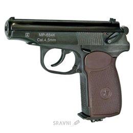 Пневматический пистолет Ижмех MP-654K