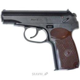 Пневматический пистолет Central Borner PM-X
