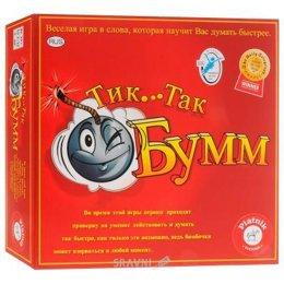 Настольную игру и головоломку Piatnik Тик Так Бумм (798092)