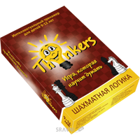 Фото Thinkers Шахматная логика (0909)