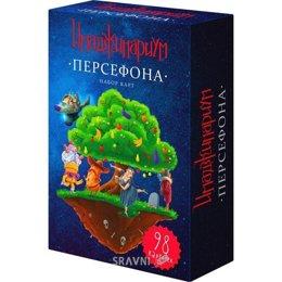 Настольную игру и головоломку Cosmodrome Games Имаджинариум Персефона (52008)