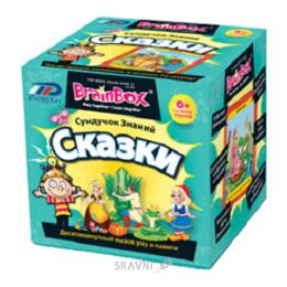 Brain Box Сказки (90727)