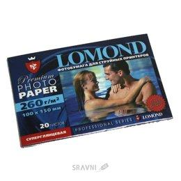 Фотобумагу для принтеров Lomond 1103105