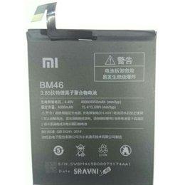 Аккумулятор для мобильных телефонов Xiaomi BM46