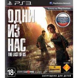 Игру для приставок The Last of Us (PS3)