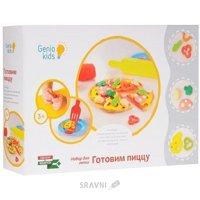 Набор для творчества Genio Kids Готовим Пиццу (TA1036)
