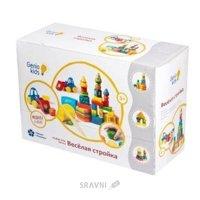 Набор для творчества Genio Kids Набор для детской лепки Весёлая стройка (TA1040)