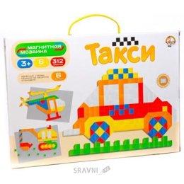 Мозаику детскую Десятое королевство Такси (01651ДК)