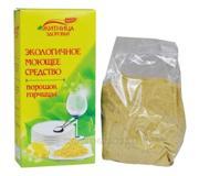 Порошок горчицы (эко санитарное моющее средство) 3