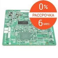 Офисную АТС Panasonic KX-NS0111X